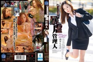 ดูหนังเอ็กซ์ หนังโป๊ Porn xxx  Momoka Sakai ตอกมิดรูประตูห้องเช่า SHKD-616 tag_movie_group: <span>SHKD</span>