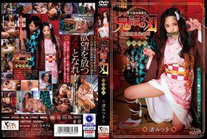 ดูหนังเอ็กซ์ หนังโป๊ Porn xxx  Nagisa Mitsuki หิวดุ้นสุดสวาท ปีศาจราคะเพราะเป็นพี่เลยช่วยน้องให้เสียวหี CSCT-002 tag_star_name: <span>Nagisa Mitsuki</span>