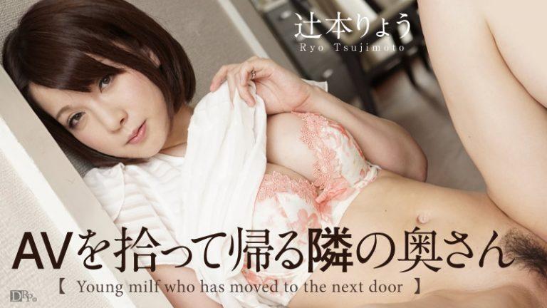 ดูหนังเอ็กซ์ Porn xxx ดูหนังโป๊ใหม่ฟรี HD Caribbeancom 042416-144 Ryo Tsujimoto