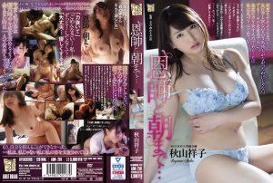 ดูหนังเอ็กซ์ หนังโป๊ Porn xxx  Shoko Akiyama รักเสมอแค่เผลอนอกใจ ADN-218 tag_star_name: <span>Shoko Akiyama</span>