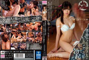 ดูหนังเอ็กซ์ หนังโป๊ Porn xxx  Akari Mitani เพื่อนกันก็มันส์ได้ MIAE-309 tag_movie_group: <span>MIAE</span>
