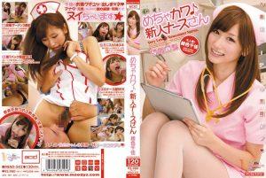 ดูหนังเอ็กซ์ หนังโป๊ Porn xxx  Chika Eiro พยาบาลคนใหม่..ใสๆมึนๆ MIAD-542 tag_movie_group: <span>MIAD</span>