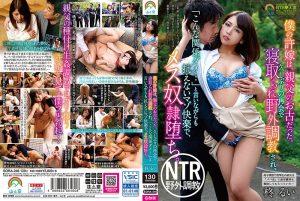 ดูหนังเอ็กซ์ หนังโป๊ Porn xxx  SORA-246 Hiiragi Rui tag_movie_group: <span>SORA</span>
