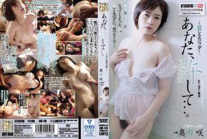 ดูหนังเอ็กซ์ หนังโป๊ Porn xxx  Saki Okuda นวดคือจ้าง..นาบคือแถม ADN-146 โดนเย็ด