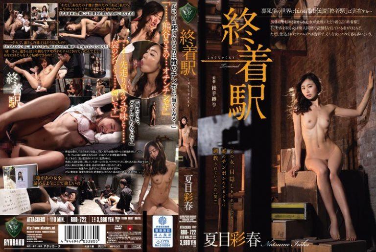 ดูหนังเอ็กซ์ Porn xxx ดูหนังโป๊ใหม่ฟรี HD ปลายทางของเธอบำเรอท่านชาย