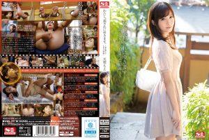 ดูหนังเอ็กซ์ หนังโป๊ Porn xxx  SNIS-397 น้องสาวโดนพี่บังคับ Amatsuka Moe tag_star_name: <span>Amatsuka Moe</span>