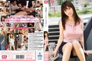 ดูหนังเอ็กซ์ หนังโป๊ Porn xxx  SNIS-520 Saki Okuda เดทนี้พี่โนบรา 18+ ญี่ปุ่น