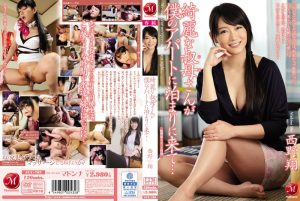 ดูหนังเอ็กซ์ หนังโป๊ Porn xxx  JUX-793 Shou Nishino ป้านักนวดแสนสวย แหย่หีป้า