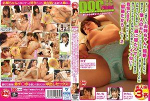 ดูหนังเอ็กซ์ หนังโป๊ Porn xxx  Yuzu Kitagawa ซั่มพี่สาวก่อนวิวาห์ RTP-089 tag_movie_group: <span>RTP</span>