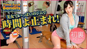 ดูหนังเอ็กซ์ หนังโป๊ออนไลน์ free porn xxx av subthai Carib-042913-324 ยิมสะดุด หยุดเวลาเสียว Yui Asano