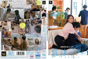 ดูหนังเอ็กซ์ หนังโป๊ Porn xxx  Ai Mukai ทวงหัวใจสอดใส่เกินเพื่อน MMFL-001 tag_movie_group: <span>MMFL</span>