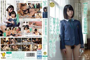 ดูหนังเอ็กซ์ หนังโป๊ Porn xxx  PIYO-063 Aiiro Nagi&Yuuri Maina tag_movie_group: <span>PIYO</span>