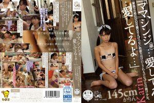 ดูหนังเอ็กซ์ หนังโป๊ Porn xxx  PIYO-032 Fuyue Kotone tag_star_name: <span>Fuyue Kotone</span>