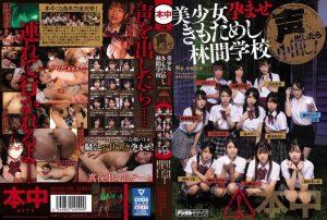 ดูหนังเอ็กซ์ หนังโป๊ Porn xxx  Akari Mitani & More ผีไม่กลัว..กลัวเห็นหมี HNDS-068 tag_star_name: <span>Yui Hatano</span>