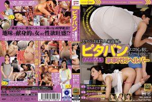ดูหนังเอ็กซ์ หนังโป๊ Porn xxx  SGM-22 Hiraoka Rieko&Karasuma Madoka& Kashiwagi Maiko tag_movie_group: <span>SGM</span>