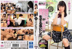 ดูหนังเอ็กซ์ หนังโป๊ Porn xxx  MIAE-281 เพื่อนเก่าเข้าใจกัน Jinguuji Nao Jinguuji Nao