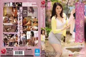 ดูหนังเอ็กซ์ หนังโป๊ Porn xxx  JUX-651 Kamiyama Ayano tag_movie_group: <span>JUX</span>