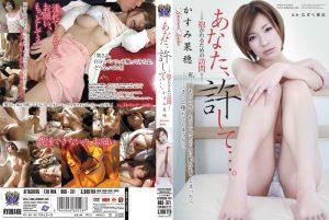 ดูหนังเอ็กซ์ หนังโป๊ Porn xxx  RBD-371 หมอนวดโดนนวดซะเอง Kasumi Kaho 18+