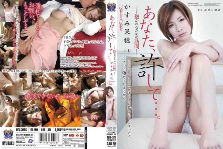ดูหนังเอ็กซ์ Porn xxx ดูหนังโป๊ใหม่ฟรี HD RBD-371 หมอนวดโดนนวดซะเอง Kasumi Kaho
