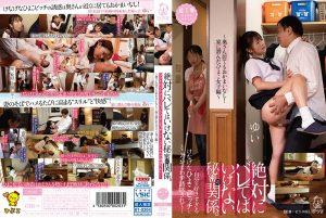 ดูหนังเอ็กซ์ หนังโป๊ Porn xxx  PIYO-053 Nagase Yui tag_movie_group: <span>PIYO</span>