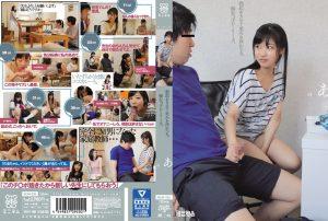 ดูหนังเอ็กซ์ หนังโป๊ Porn xxx  MUM-256 สาวน้อยเรียนหนัก จับเยสติวเตอร์ Noa Eikawa หีน้องสาว