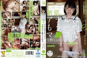 ดูหนังเอ็กซ์ หนังโป๊ Porn xxx  PIYO-014 Sano Ai tag_movie_group: <span>PIYO</span>
