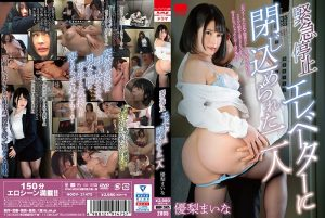 ดูหนังเอ็กซ์ หนังโป๊ Porn xxx  HODV-21475 Yuuri Maina เลียหีเพื่อน
