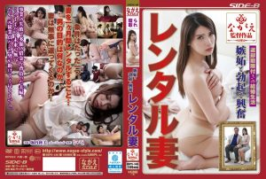 ดูหนังเอ็กซ์ หนังโป๊ Porn xxx  Akemi Horiuchi รักแท้แพ้ใกล้ชิด BNSPS-340 รักแท้แพ้ใกล้ชิด