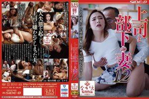 ดูหนังเอ็กซ์ หนังโป๊ Porn xxx  NSPS-904 Iiyama Kaori tag_movie_group: <span>NSPS</span>