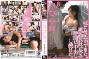 ดูหนังเอ็กซ์ หนังโป๊ Porn xxx  SDMF-006 Isumi Rion เพื่อนเงี่ยน