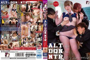 ดูหนังเอ็กซ์ หนังโป๊ Porn xxx  MRSS-091 June Lovejoy tag_movie_group: <span>MRSS</span>