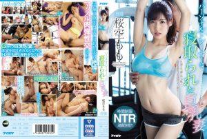 ดูหนังเอ็กซ์ หนังโป๊ Porn xxx  Momo Sakura ฝึกจนฟิตโยกนิดพี่เทรนเนอร์ IPX-485 tag_star_name: <span>Momo Sakura</span>