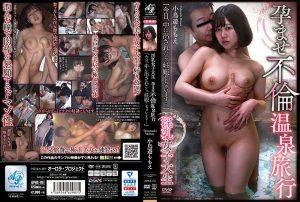 ดูหนังเอ็กซ์ หนังโป๊ Porn xxx  APNS-191 Takanashi Momoe tag_movie_group: <span>APNS</span>