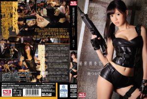 ดูหนังเอ็กซ์ หนังโป๊ Porn xxx  Tsukasa Aoi สายลับมั่นหน้าโดนยาร้องซี๊ด SNIS-519 SNIS