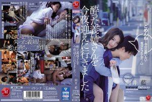 ดูหนังเอ็กซ์ หนังโป๊ Porn xxx  JUL-263 Ai Mukai เลียหีเพื่อน