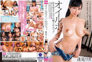 ดูหนังเอ็กซ์ หนังโป๊ Porn xxx  EKDV-636 Aimi Rika tag_movie_group: <span>EKDV</span>