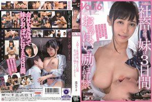 ดูหนังเอ็กซ์ หนังโป๊ Porn xxx  SDMF-014 Aimi Rika AV 18+