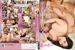 ดูหนังเอ็กซ์ หนังโป๊ Porn xxx  GVH-089 Akira Eri Akira Eri