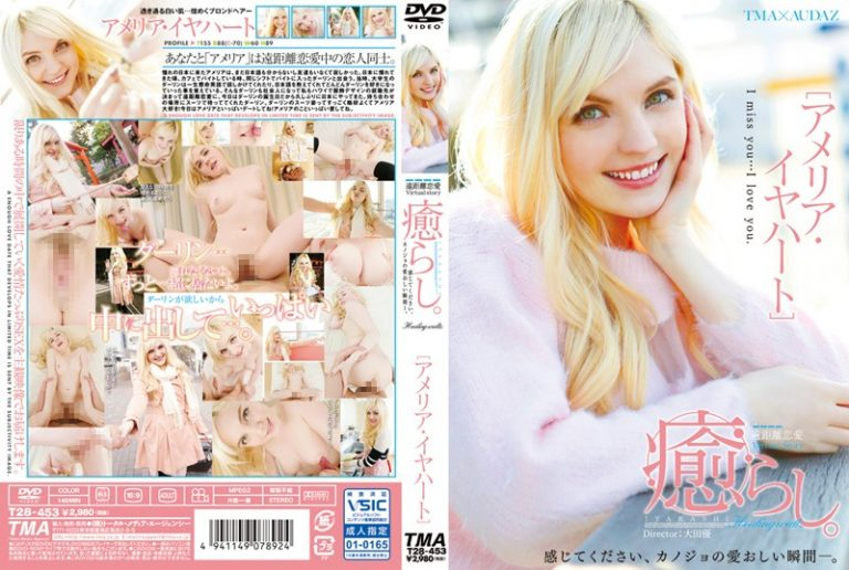ดูหนังเอ็กซ์ Porn xxx ดูหนังโป๊ใหม่ฟรี HD T28-453 Amelia Earhart