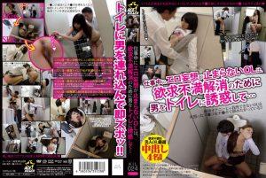 ดูหนังเอ็กซ์ หนังโป๊ Porn xxx  KIL-024 Aoi Koharu&Arimura Chika&Shinoda Ayane&Takei Maki tag_star_name: <span>Takei Maki</span>