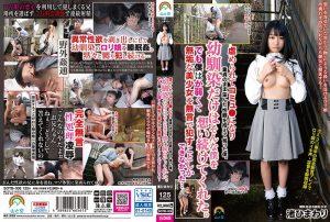 ดูหนังเอ็กซ์ หนังโป๊ Porn xxx  SOTB-008 Honda Natsume กระแทกหีน้อง