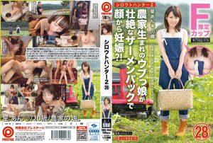 ดูหนังเอ็กซ์ หนังโป๊ Porn xxx  SRS-043 Hoshi Anzu Tanaka Nene