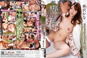 ดูหนังเอ็กซ์ หนังโป๊ Porn xxx  GVH-093 Iioka Kanako หนังโป๊AV ซับไทย