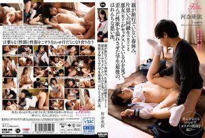ดูหนังเอ็กซ์ หนังโป๊ Porn xxx  KIMU-009 Kawana Ai KIMU-009