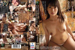 ดูหนังเอ็กซ์ หนังโป๊ Porn xxx  RBD-981 Koizumi Hinata ดูหนังโป๊ กระแทกหี