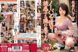 ดูหนังเอ็กซ์ หนังโป๊ Porn xxx  OBA-135 Makihara Reiko tag_movie_group: <span>OBA</span>