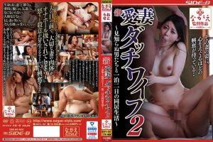 ดูหนังเอ็กซ์ หนังโป๊ Porn xxx  Megumi Meguro รสนิยมเฮียพาเมียมาโดนรุม NSPS-897 รสนิยมเฮียพาเมียมาโดนรุม