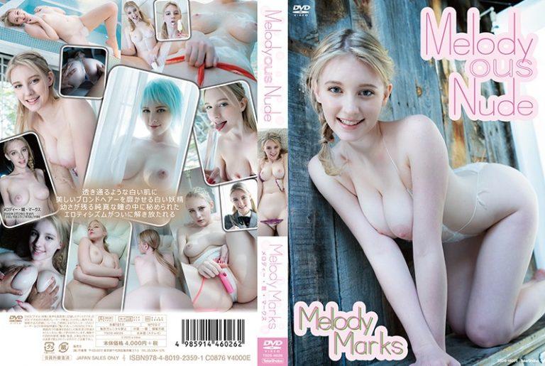 ดูหนังเอ็กซ์ Porn xxx ดูหนังโป๊ใหม่ฟรี HD TSDS-46026 Melody Hiina Marks