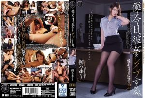 ดูหนังเอ็กซ์ หนังโป๊ Porn xxx  Miyu Yanagi งานไม่ยุ่งโล้นมุ่งสืบพันธุ์ ATID-329 tag_movie_group: <span>ATID</span>