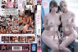 ดูหนังเอ็กซ์ หนังโป๊ Porn xxx  DASD-696 June Lovejoy&Nishita Karina tag_star_name: <span>Nishita Karina</span>